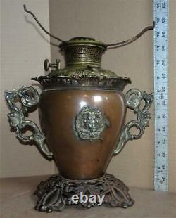 Antique Bradley & Hubbard Victorian Copper GWTW Oil Lamp Base B&H Parlor Lamp
