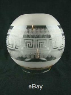Antique Etched Globe Clear Glass Duplex Oil Lamp Shade Greek Key Stylised Design