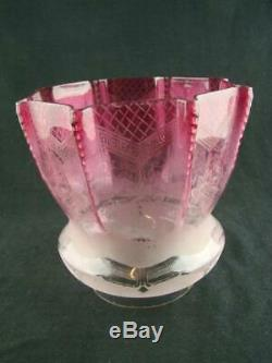Antique Veritas Acid Etched Cranberry Glass Tulip Shade, Duplex Oil Lamp 4 Fit