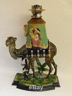 MAGNIFICENT VICTORIAN MAJOLICA OIL LAMP by WILHELM SCHILLER