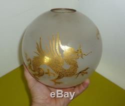 Rare Antique French Chinese Dragon Gold Leaf Oil Lamp Shade