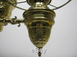 Rare Antique Hand Chased And Embossed P & A Student Lamp, Matched Lemon Shades
